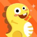 小恐龙英语app下载手机版 v1.0.1
