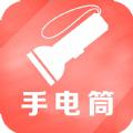 乖巧手电筒app下载手机版 v10.18.9