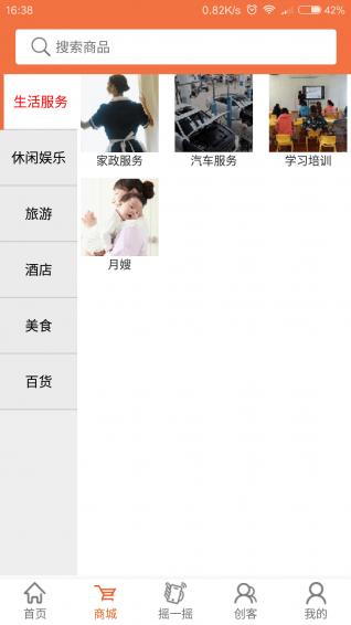 众彩生活app下载地址是多少?众彩生活官方app下载安装[多图]