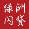 绿洲闪贷贷款官网app下载安装 v3.8