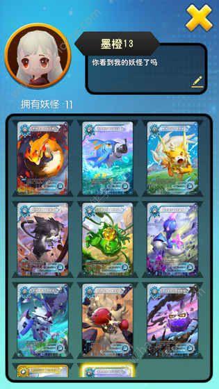 妖怪物语AR手游官方网站iOS版图2:
