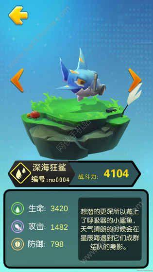 妖怪物语AR手游官方网站iOS版图4: