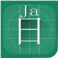 大家学日语app手机版下载 v1.0.1