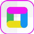 学霸课程表app下载手机版 v2.0.2