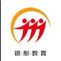 教师证培训官网版app下载 v1.2.1