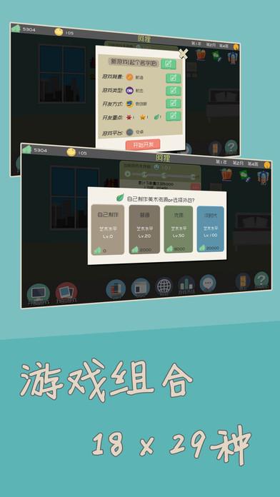 独立开发者大发快三彩票下载官方手机版图4: