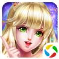 浪漫星舞团应用宝最新版本下载 v0.8.0