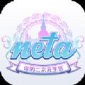 neta校长室密码魔塔app下载 v4.7.0
