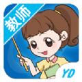 远大学云人教版app下载手机版 v1.4.2