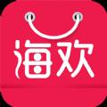 海欢商城购物官方平台下载app客户端 v4.0