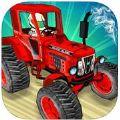 拖拉机顶部赛车游戏苹果IOS版 v1.0
