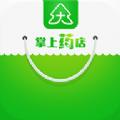 大参林商城app下载手机版 v1.3