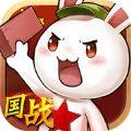 那兔之大国梦OL手游官网正版 v1.0.1