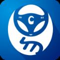 车行易查违章app软件下载手机版 v6.0.2