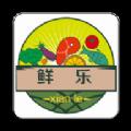 鲜乐购物app下载官方手机版 v1.0