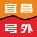 宜昌号外官网版