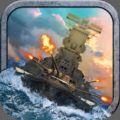 世界大战战舰中文版