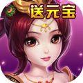 逆战三国官网最新版手机游戏下 v1.3.11