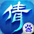 倩女幽魂1.1.8官方最新版本游戏 v1.4.6