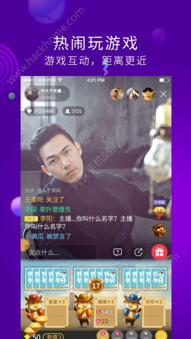 午夜手机直播_蕾丝直播间午夜视频手机版下载官网app v1.