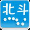 北斗号码定位系统苹果iOS版下载app v1.0