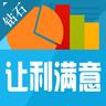 让利满意商城官网app下载手机版 v1.0.0