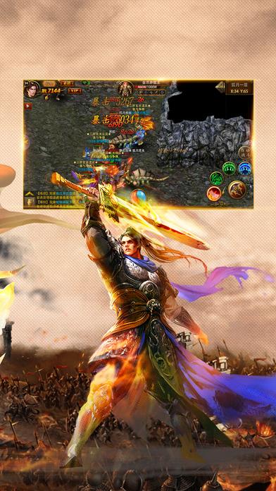 屠龙战歌3D手机游戏官网正式版下载图4: