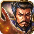 权御三国手游ios版下载 v1.17.0214