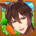 马之王子殿下无限金萝卜汉化破解版 v1.0.0