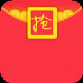 小狮王抢红包软件官网app下载安装 v1.0