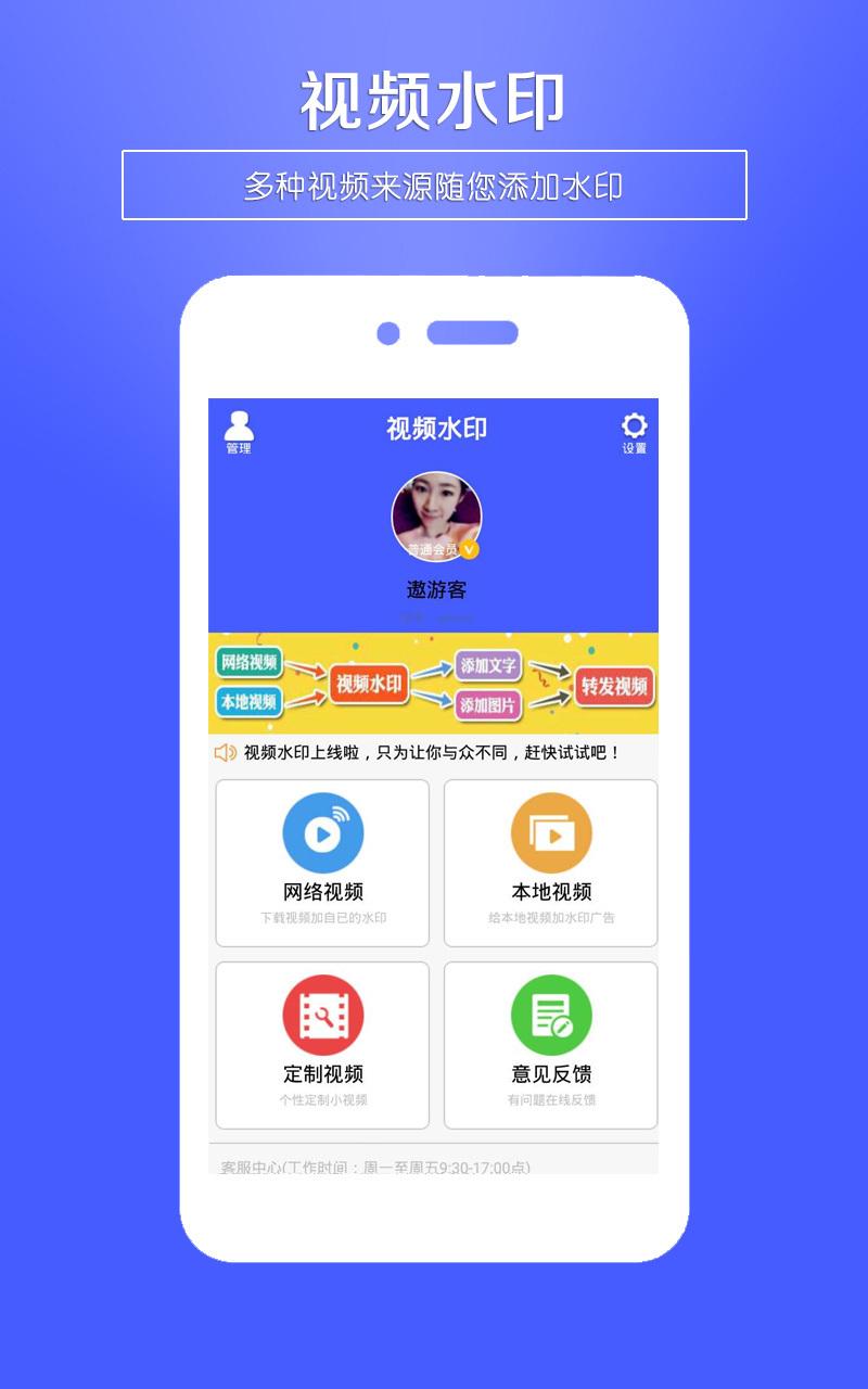 陌陌成视频人app下载i 樱桃app下载汅api免费卐