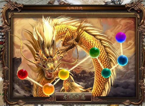 传奇世界手游龙头节活动总汇 是时候集齐7龙珠召唤神龙了[多图]
