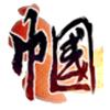 三帼志游戏手机版下载 v1.0