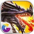 亚特兰蒂斯之龙龙族崛起官网IOS版 v6.1.1