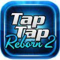 Tap Tap Reborn 2安卓官方中文版 v2.0.0