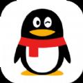 QQ国际版2017官网下载手机客户端 v5.1.2
