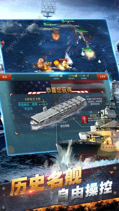 巨炮战舰手游官网正版图2: