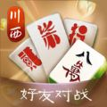 川西四海茶馆官网手机版 v1.0.1