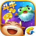 欢乐斗牛腾讯游戏官方iOS版 v3.1.9