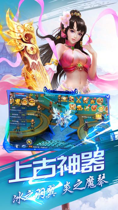 茅山传说手机游戏官方网站图2: