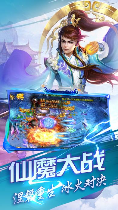 茅山传说手机游戏官方网站图4: