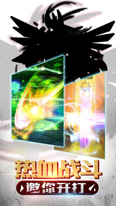 精灵传说游戏官方手机版下载图2: