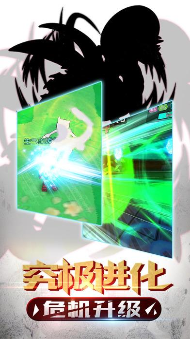 精灵传说游戏官方手机版下载图4: