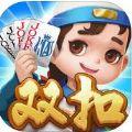 缙云双扣手机版苹果游戏 v1.3