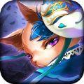 幻城之境手机游戏官方网站 v1.2.0