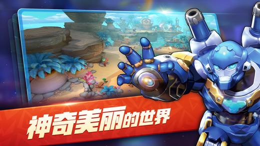 腾讯梦想召唤王手机游戏官方网站图2: