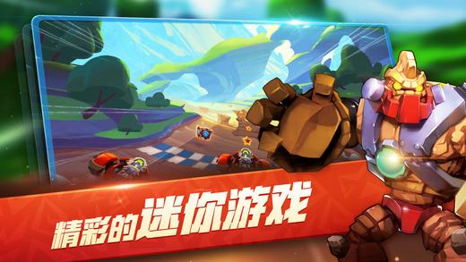 腾讯梦想召唤王手机游戏官方网站图4: