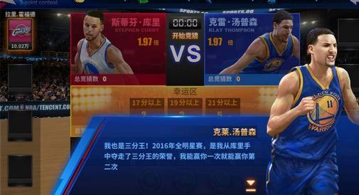 王牌NBA升级领Q币活动地址 升级领Q币技巧[图]
