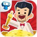 好莱坞亿万明星Hollywood Billionaire无限金币中文破解版 v1.0.5