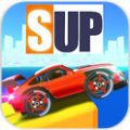 SUP竞速驾驶无限金币中文破解版(SUP Multiplayer Racing) v1.9.3